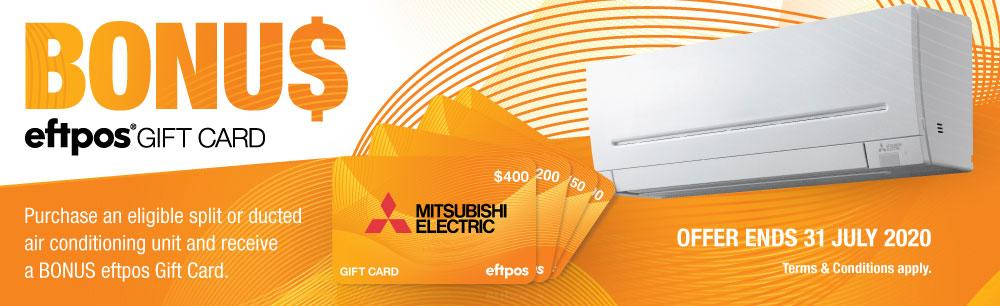 2020 Bonus GiftCard